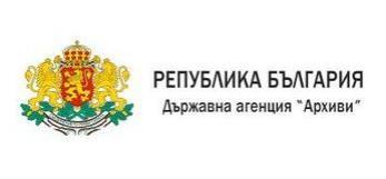 Bulgarian State Archives logo tous droits réservés