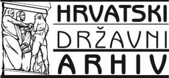Logo Croatian State Archives 2017, all rights reserved