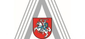 The Office of Chief Archivist of Lithuania, logo 2017 All rights reserved